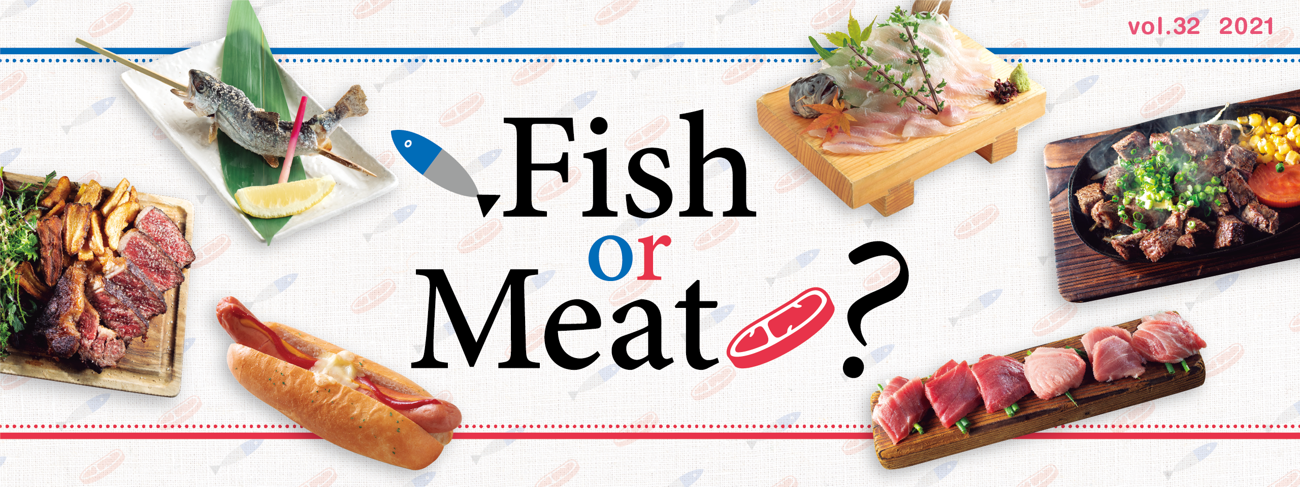 Fish or Meat?